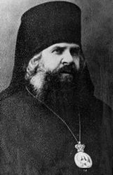 Bishop Maxim of Serpukhov