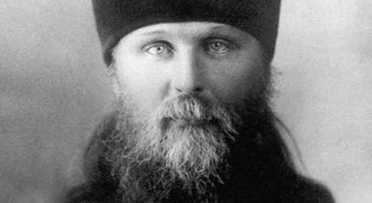 Holy Hieromartyr Hilarion