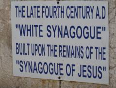 White Synagogue Sign