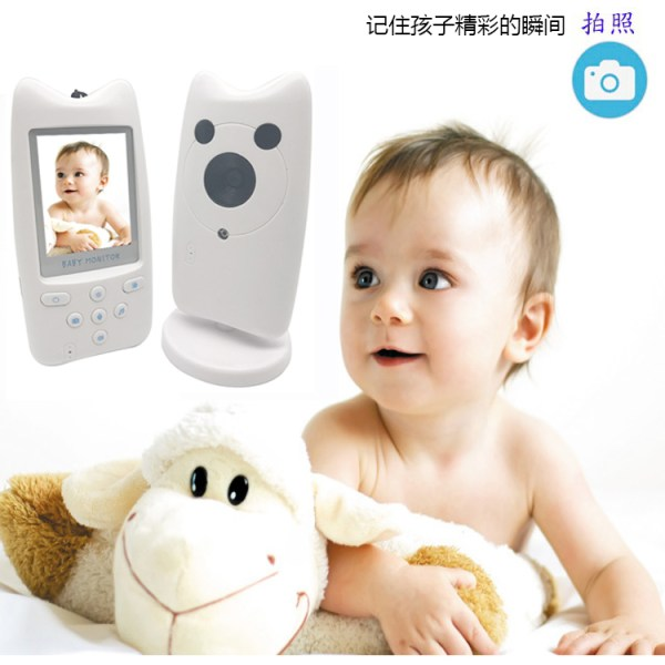 Baby Monitor with 70 Degree Angle 2.4''Color  Screen Support Two Way Audio 4