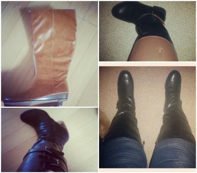 boot-addict