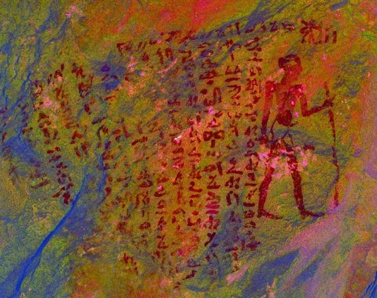 pictura egipt
