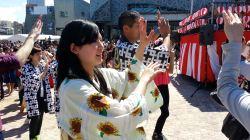 Ring of dancing public