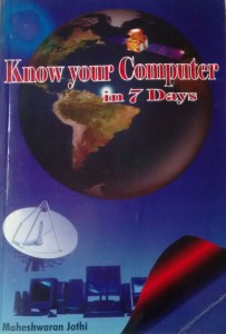 Know your computer in 7 days