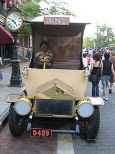 Disney sea car