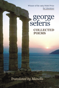 George Seferis_cover