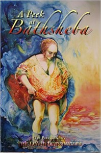 A Peek at Batsheeba by Uvi Poznansky