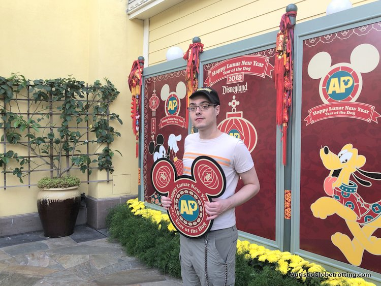 Attending Disneyland's Lunar Year Celebrations with Autism picture opportunity at disneyland