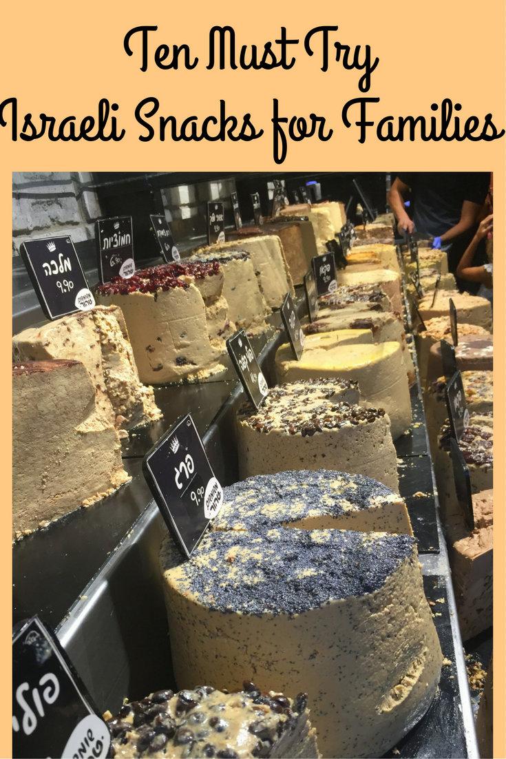 Ten Must Try Israeli Snacks for Families pin