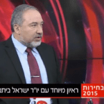 Former Israeli Foreign Minister Avigdor Liberman apologises for his use of the term 'autistic'