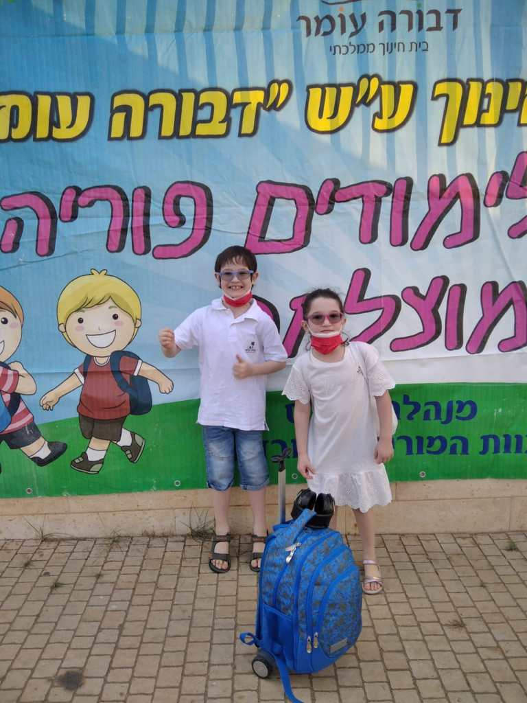 אביגייל ודולב מתחילים שנה חדשה בבית הספר ביחד
