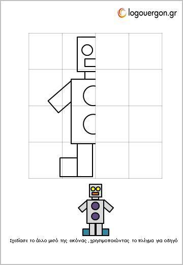 1d7f7746cfb52d9f3536e577cff48528