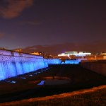 El Parlamento de Navarra, el Ayuntamiento de Pamplona, Planetario, Baluarte, Teatro Gayarre y Murallas se iluminarán de azul
