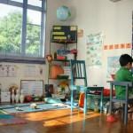 Curso en línea sobre: TEACCH, autismo, juego y escuela. Aprendo más si me divierto. 2ª Edición
