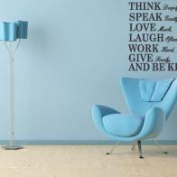 THINK-DEEPLY-AND-BE-KIND-WALL-STICKER-ART-DECAL-QUOTE-Removable-Quote-Art-8031