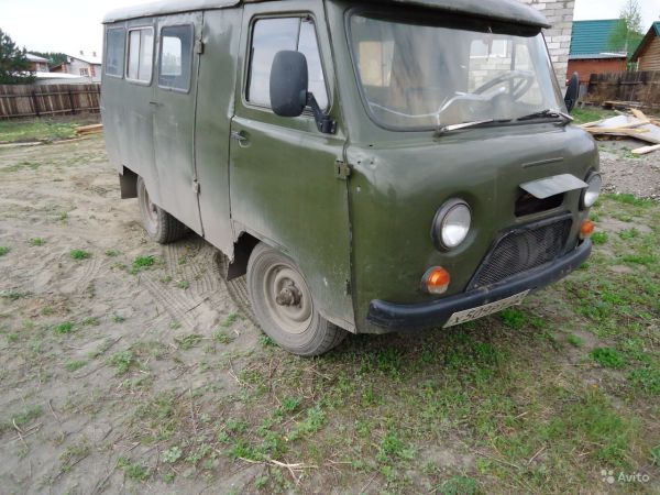 1992 Уаз Уаз 452 – pictures, information and specs - Auto ...