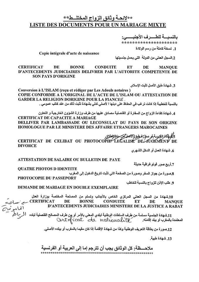 traduction francais marocain en ligne