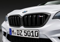 BMW-M2-Competition-M-Performance-Parts- (5)