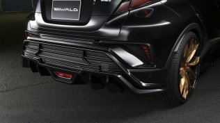 toyota-c-hr-tuning-wald-international- (12)
