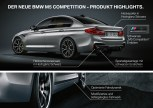 bmw-m5-competition- (20)