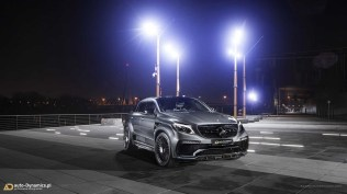 mercedes-amg-gle-63-s-coupe-project-inferno (6)