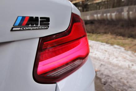 test-2019-bmw-m2-competition- (42)