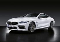 bmw-m8-coupe-m-performance-parts- (2)