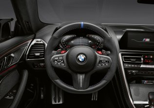 bmw-m8-coupe-m-performance-parts- (7)