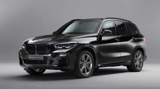 bmw-x5-protection-vr6-2019 (3)