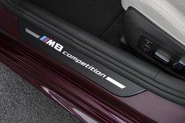 2020-bmw-m8-gran-coupe- (38)