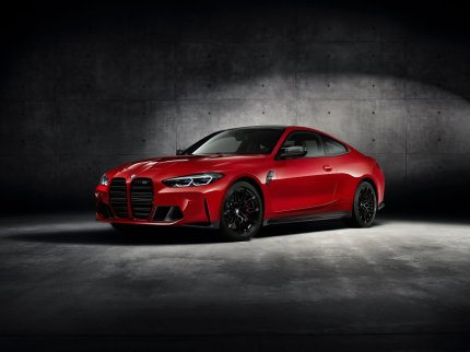 BMW_M4_Competition_x_Kith- (1)