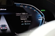 test-2021-BMW_530e_xDrive-PHEV-interier- (4)