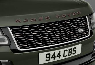 2021-Range_Rover_SV_Bespoke- (4)