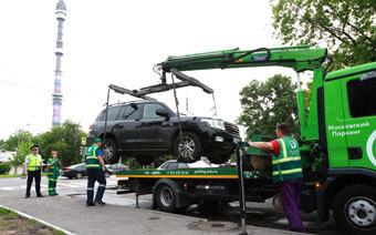 Photo of Как забрать машину со штрафстоянки? Пошаговые действия