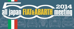 FIAT&ABARTH 500 meeting