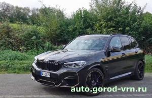 С января 2020 года в России подорожают BMW