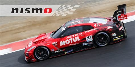 Latest Nismo Performance Free Download