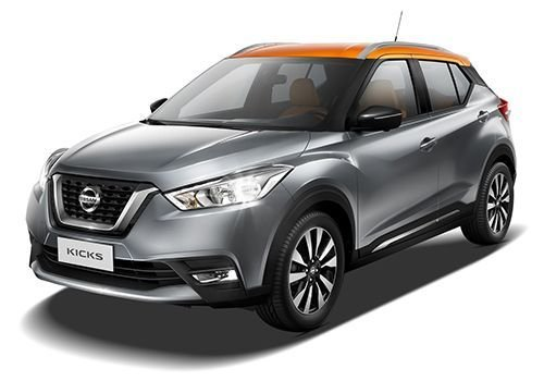 Latest Nissan Kicks Price In India Review Pics Specs Mileage Free Download