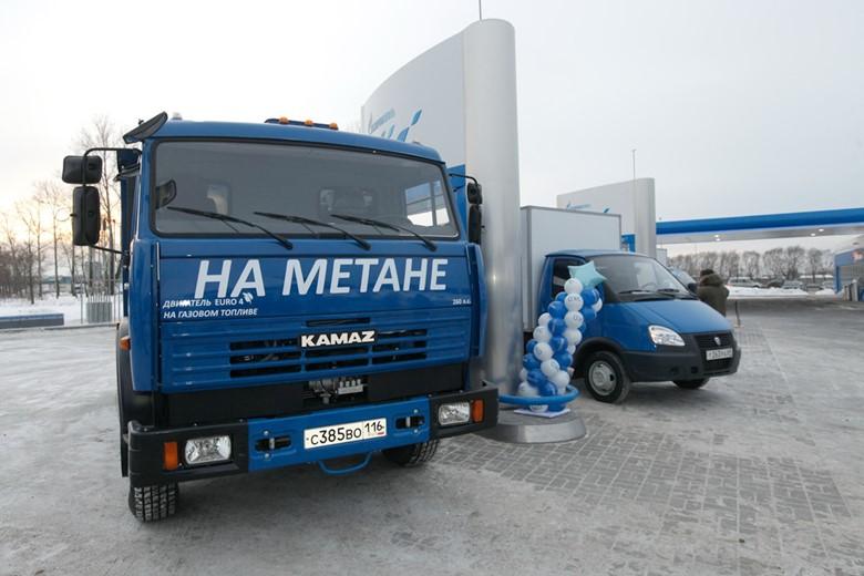 грузовик на газе
