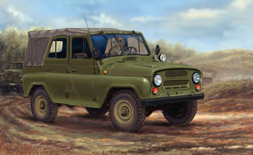 Армейская машина