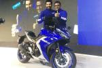 Yamaha 2018 YZF – R3