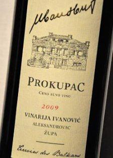 Ivanovic_Prokupac