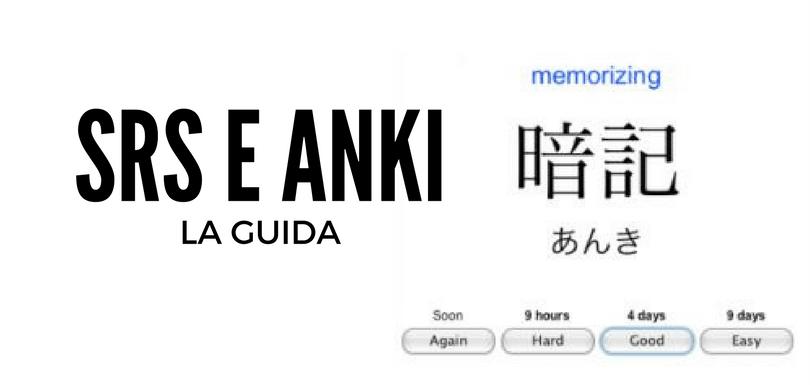 La guida introduttiva agli SRS (e ad Anki)