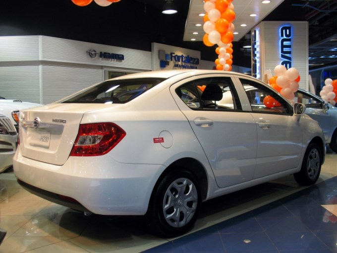 Brilliance H230