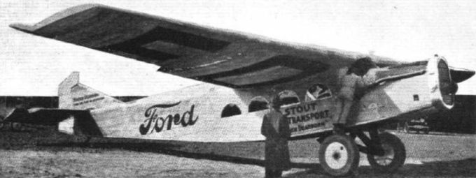 Ford Air Services