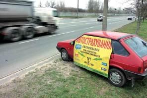Купить страховку через интернет в Украине можно будет уже в этом году