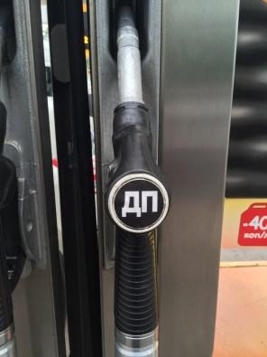 Эксперты проверили качество дизеля на украинских АЗС