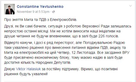 1 Constantine Yevtushenko