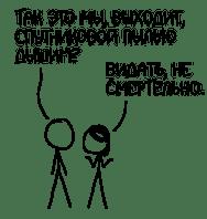 problem_ru