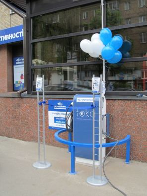 Укргазбанк открыл еще одну бесплатную электрозаправку в Киеве